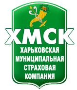 3676705_Strahovanie_v_Harkove__Harkovskaya_mynicipalnaya_strahovaya_kompaniya_HMSK__ (158x185, 17Kb)
