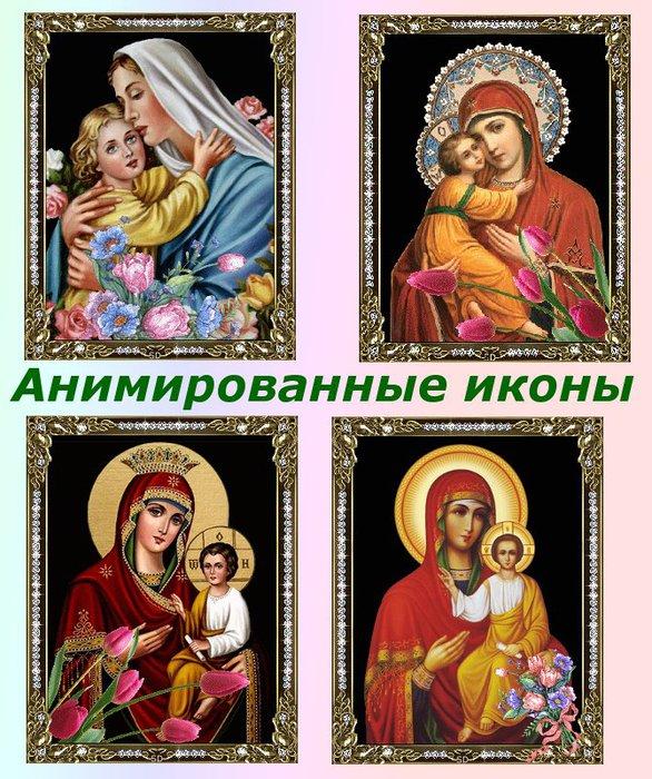 анимированные клипарты: