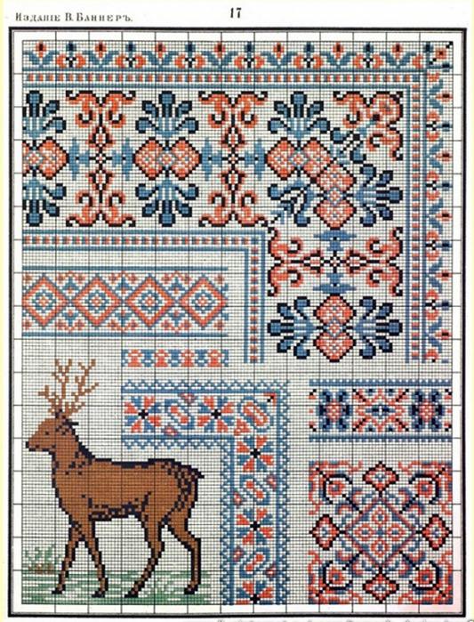Русская народный орнамент вышивка крестом 348