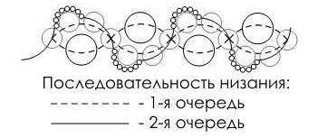 3853523_2 (361x153, 10Kb)