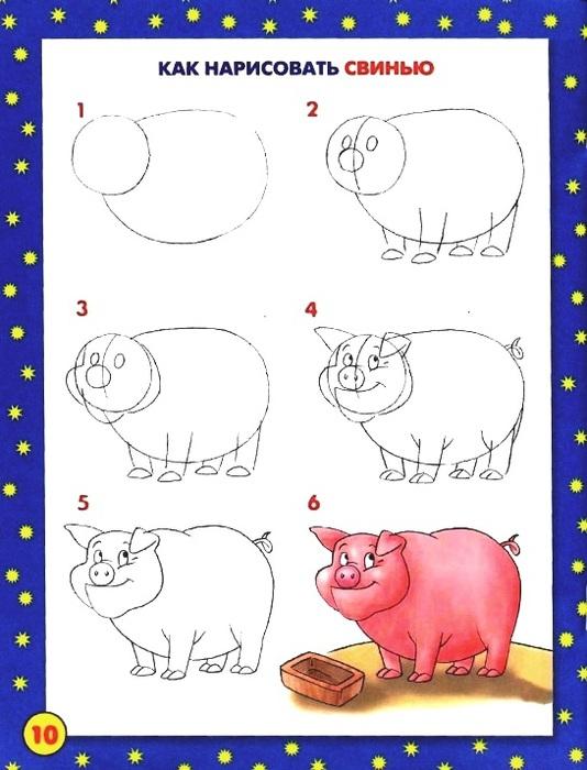 свинья (534x700, 102Kb)