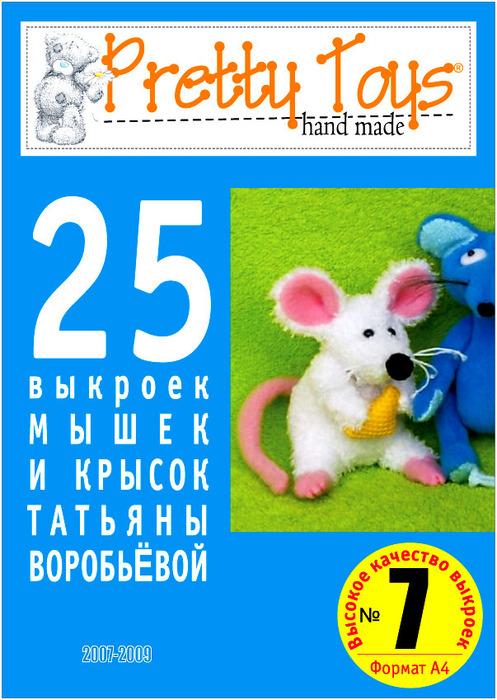 4663906_TVKriskii71 (497x700, 146Kb)