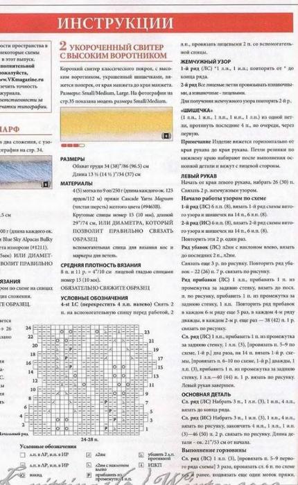 p0064_cr (430x700, 238Kb)