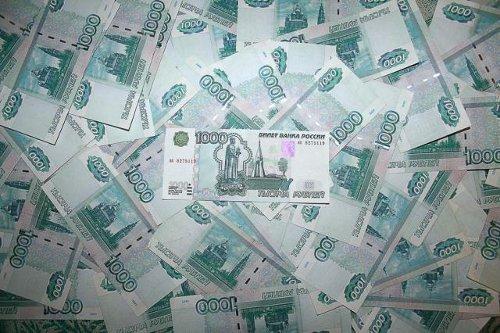 деньги тысячи (500x333, 56Kb)