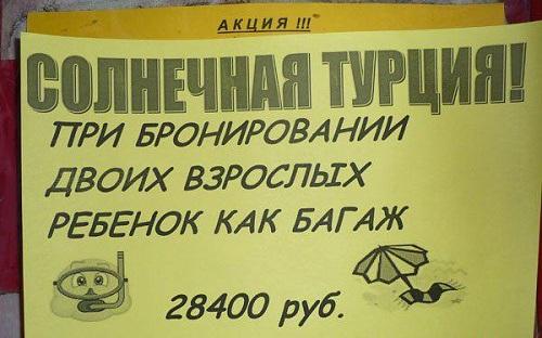 rebenok_bagazh (500x312, 70Kb)