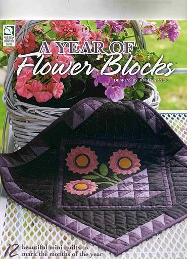 flowerblocks001 (370x512, 77Kb)