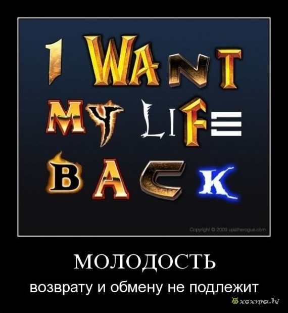 1257496642_demotivator092 (570x619, 56Kb)