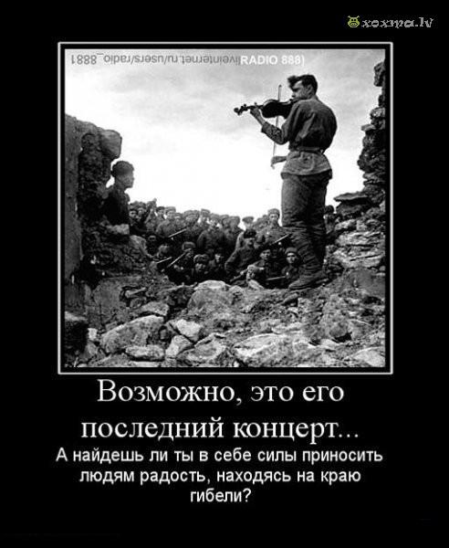 1259744902_demotivator_23 (492x600, 65Kb)