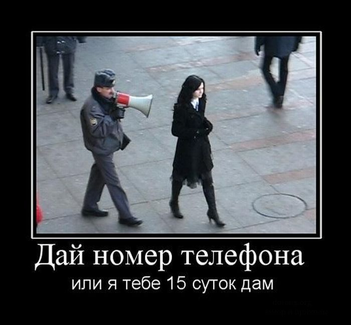 1301263649_demotivatory_27 (700x648, 53Kb)