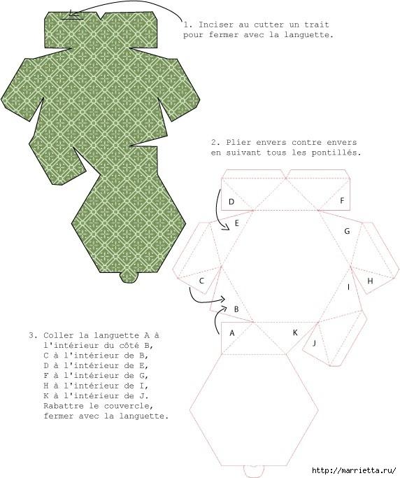 Коробочки для подарков своими руками. Шаблоны (5)