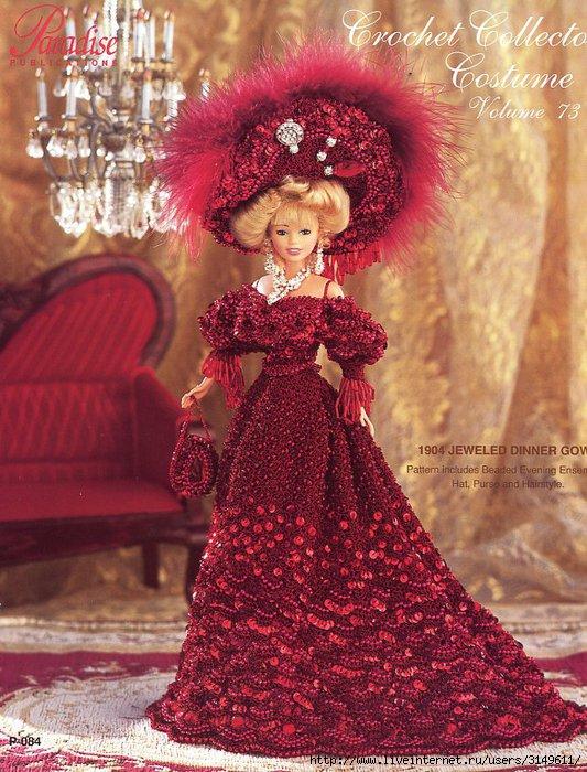 Лепка платьев для кукол из
