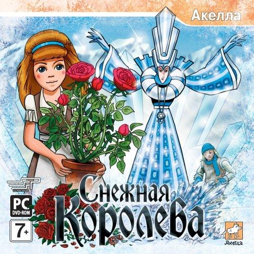 Игра Снежная Королева/3973799_Snejnaya_koroleva (500x500, 101Kb)