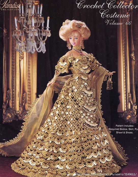 3149611_royal_visiting_dress_paradise_43 (543x700, 345Kb)