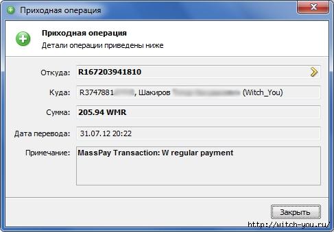 wmr1 (487x339, 81Kb)
