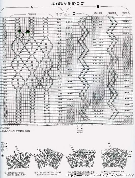 тиб2 (532x700, 357Kb)