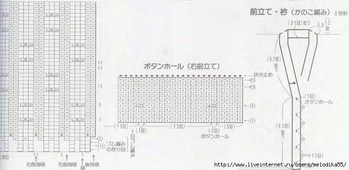 p00890 (700x341, 127Kb)