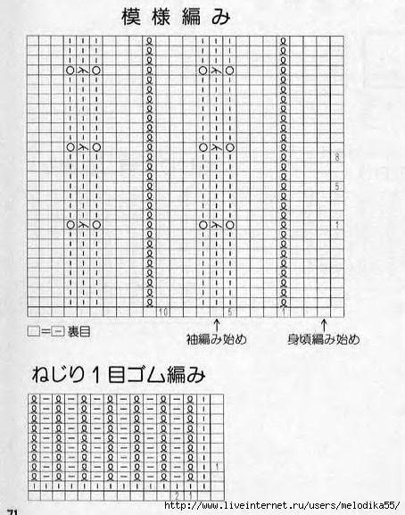 тим2 (454x577, 167Kb)