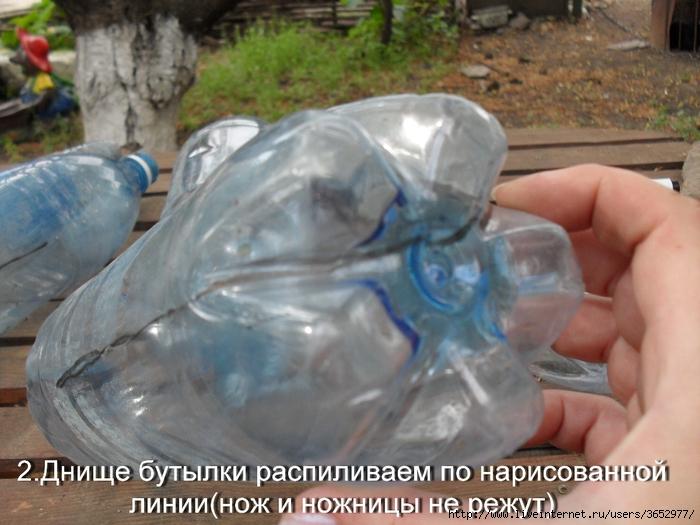 Змей из пластиковых бутылок