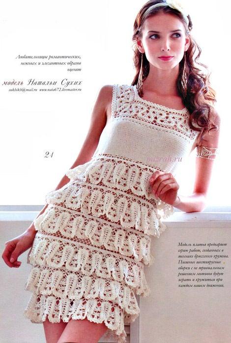 платье1 (470x700, 92Kb)