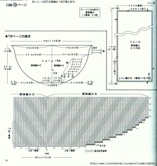 nakidka34_03 (660x700, 316Kb)