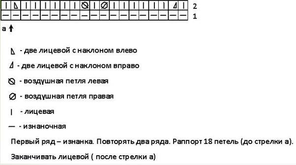 4653273_zigzagspizami1