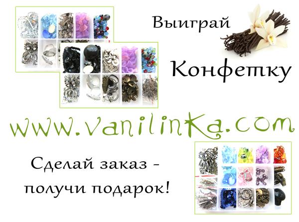 konfetka_k (600x446, 205Kb)