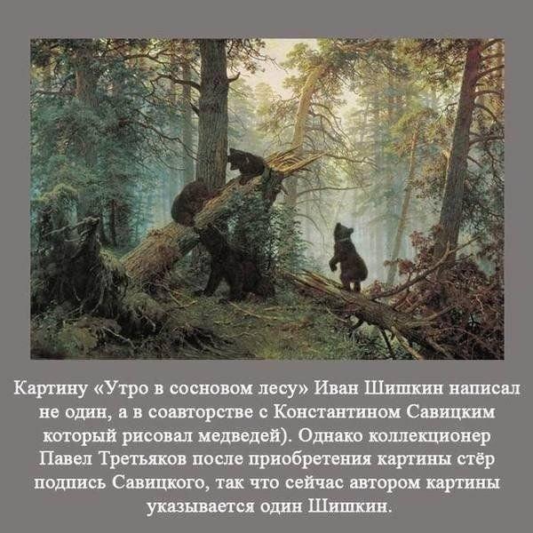 interesnye_fakty_o_istorii_rossii_27_foto_2 (600x600, 82Kb)