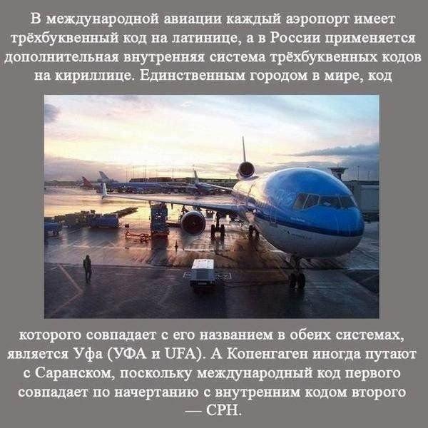 interesnye_fakty_o_istorii_rossii_27_foto_5 (600x600, 67Kb)