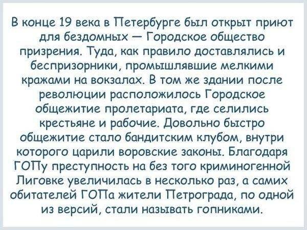interesnye_fakty_o_istorii_rossii_27_foto_9 (600x450, 78Kb)