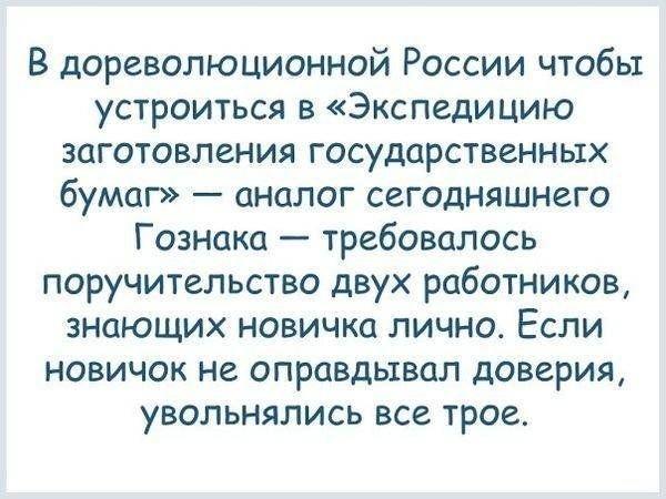 interesnye_fakty_o_istorii_rossii_27_foto_11 (600x450, 57Kb)