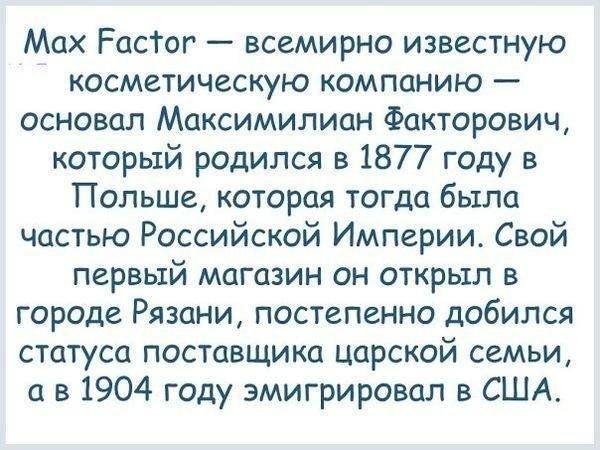 interesnye_fakty_o_istorii_rossii_27_foto_14 (600x450, 66Kb)