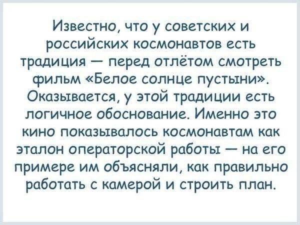 interesnye_fakty_o_istorii_rossii_27_foto_16 (600x450, 61Kb)