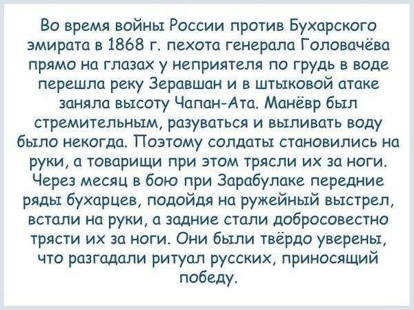 interesnye_fakty_o_istorii_rossii_27_foto_18 (600x450, 75Kb)
