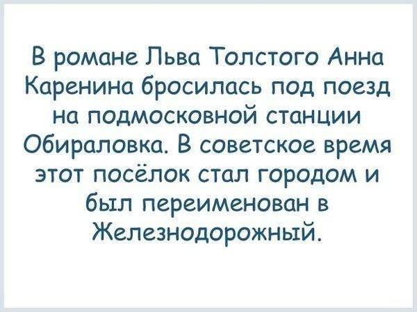 interesnye_fakty_o_istorii_rossii_27_foto_20 (600x450, 46Kb)