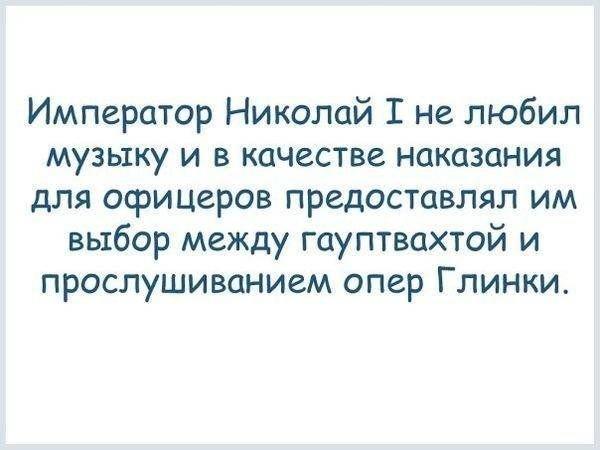 interesnye_fakty_o_istorii_rossii_27_foto_22 (600x450, 39Kb)