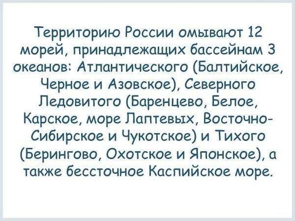 interesnye_fakty_o_istorii_rossii_27_foto_24 (600x450, 58Kb)
