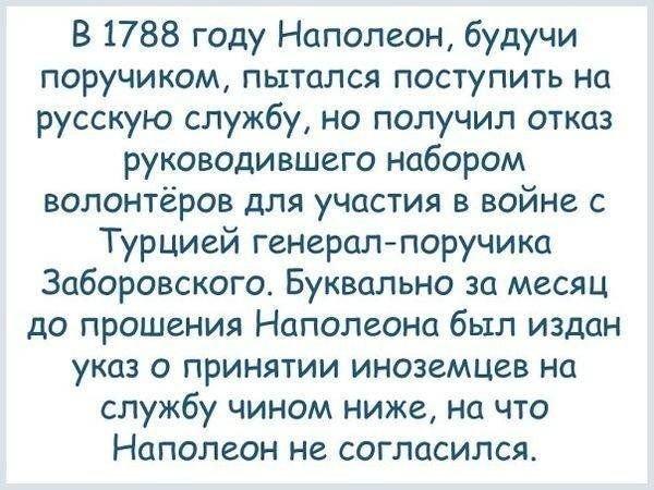 interesnye_fakty_o_istorii_rossii_27_foto_26 (600x450, 67Kb)