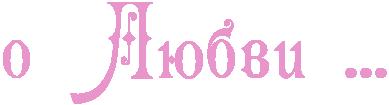 oPPRlUbviPIG1IG1IG1 (389x105, 6Kb)