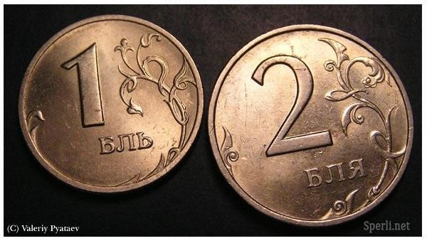 Еще один банк уходит из Крыма - Цензор.НЕТ 4233