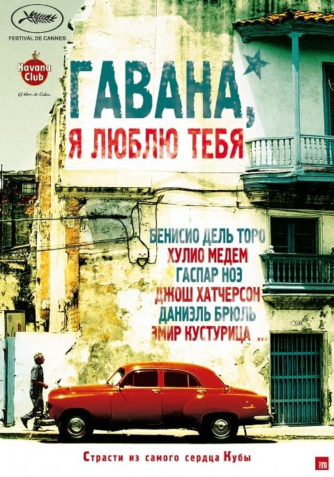 7-d_26_23237_3Bas-en-La-Habana-1899987 (479x683, 211Kb)