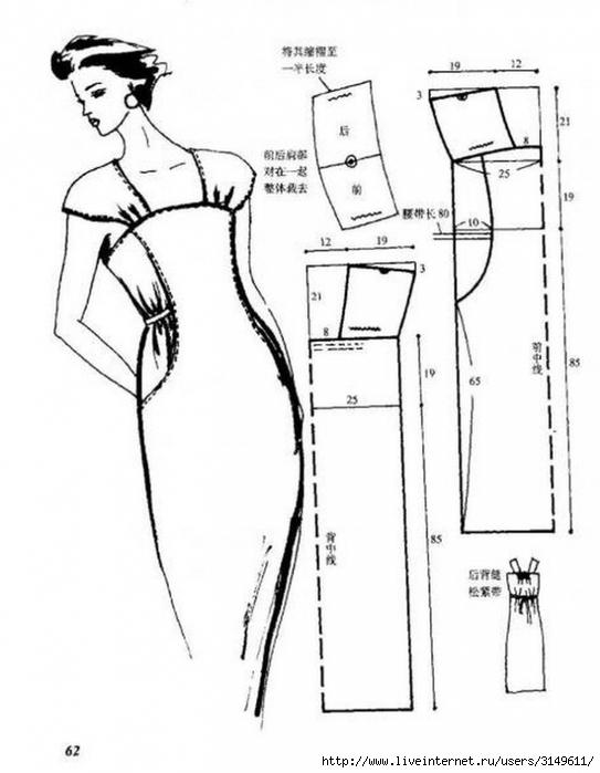 Пошить платье без выкройКак сделать подлокотник своими