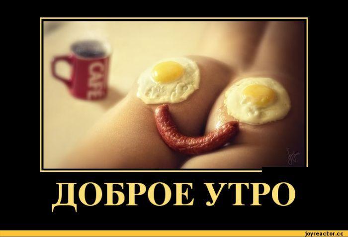 http://img1.liveinternet.ru/images/attach/c/6/90/204/90204585_large_00000002.jpg