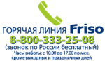 hotline (150x87, 13Kb)
