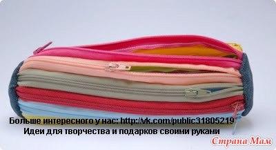 tu1Muue5H6c (400x217, 20Kb)