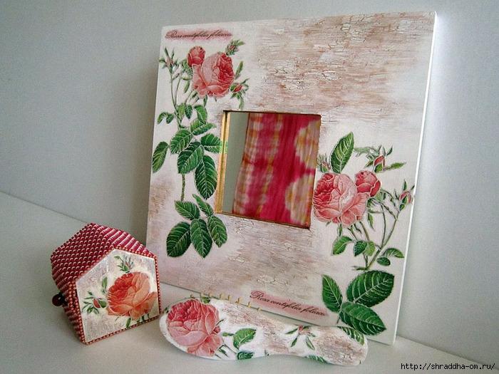 Зеркало, расческа, сундук, Розовый букет, автор Shraddha, 1 (700x525, 282Kb)