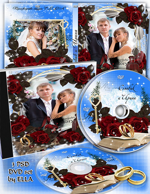 romantic-frame-and-DVD-by-ELLA (500x643, 145Kb)