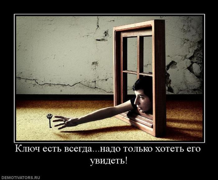 1344428003_click (700x577, 60Kb)
