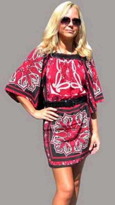 Купить Платье В Полоску В Спб