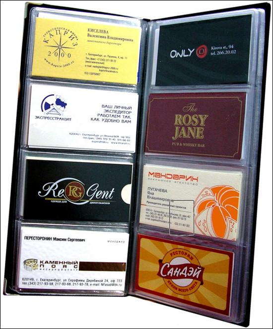 визитки (550x663, 130Kb)