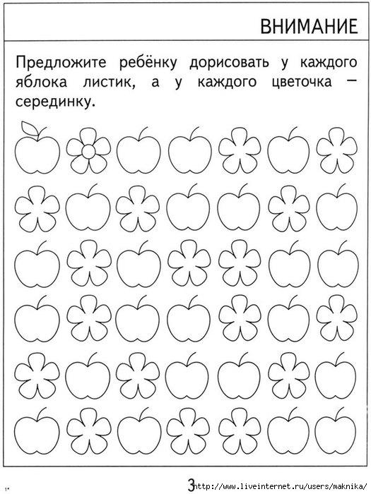 4-1znaniya_doshkolnik-4 (525x700, 179Kb)